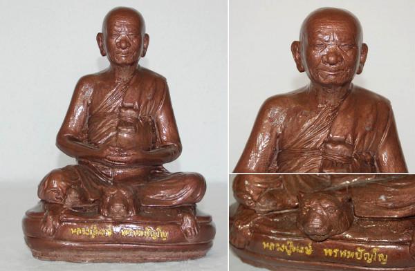 Mönch Luang Phor Hong (geb. 1919)