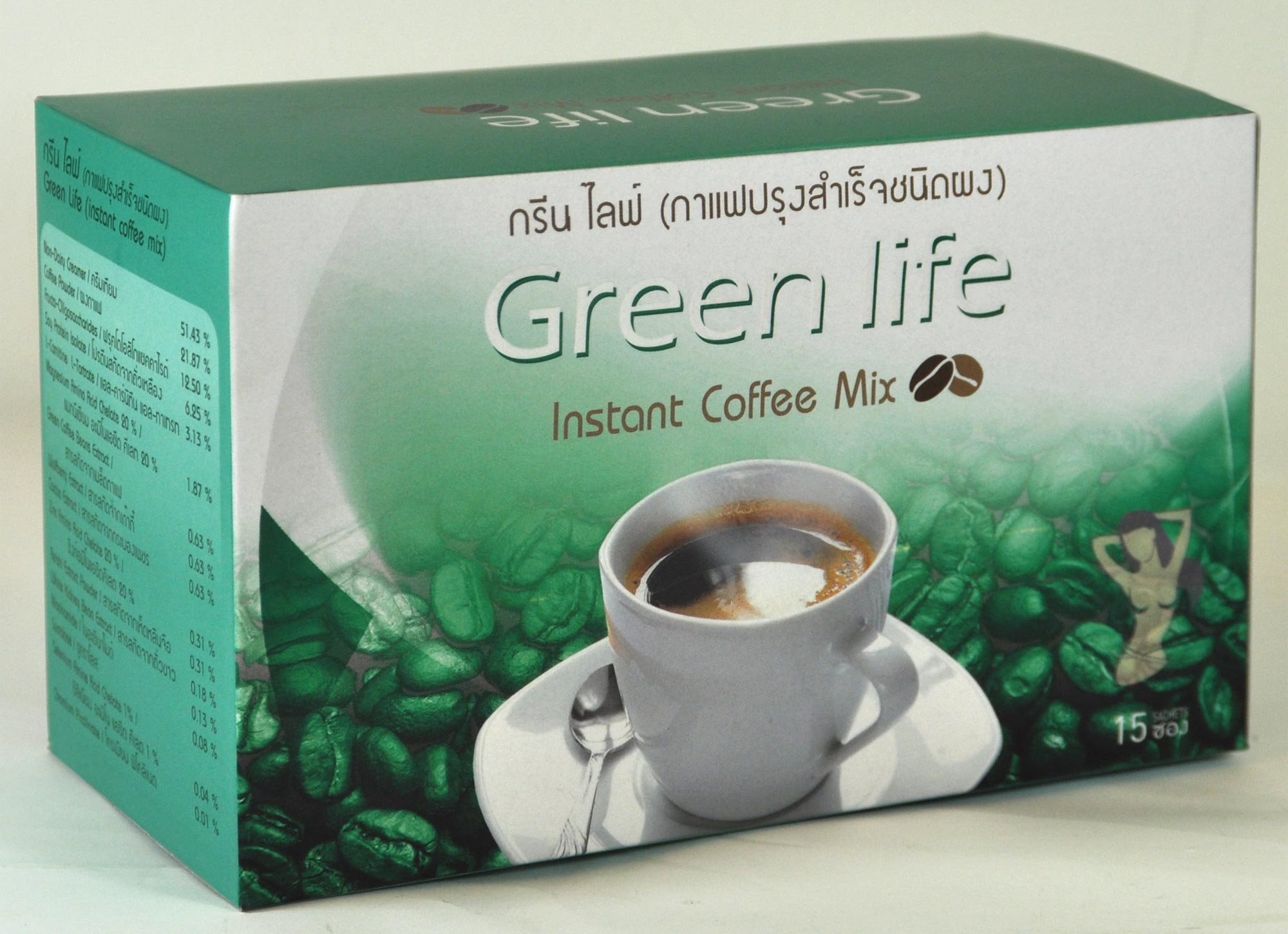 green life coffee instant gr ner kaffee beans di t. Black Bedroom Furniture Sets. Home Design Ideas