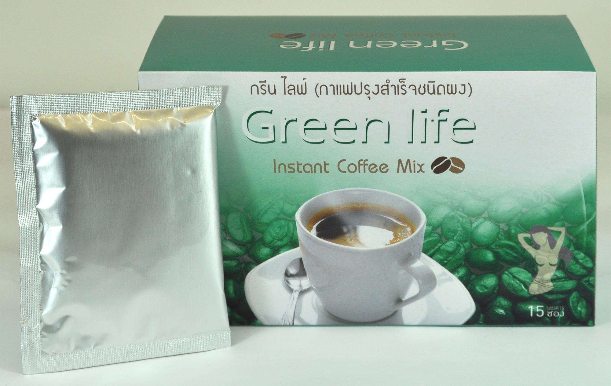 green life coffee instant gr ner kaffee beans di t. Black Bedroom Furniture Sets. Home Design Ideas